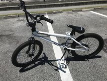 BMX bike in Okinawa, Japan