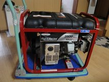 Portable Generator Briggs & Stratton Elite Series 3500/4800 model. (gasoline) in Okinawa, Japan