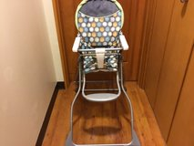 Mini High Chair in Okinawa, Japan
