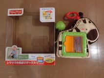Infant activity toys (2) in Okinawa, Japan