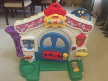 Fisher Price Learning House in Morris, Illinois