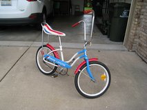 Vintage Huffy Stars and Stripes Bicycle - banana seat & ape bars in Bolingbrook, Illinois