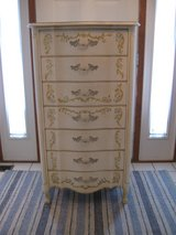 Drexel/Heritage Vintage Lingerie Chest Dresser in Bolingbrook, Illinois