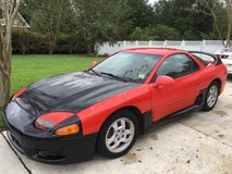 1997 Mitsubishi 3000GT 5spd SOHC Base in Camp Lejeune, North Carolina