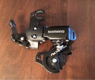 Shimano 7-Speed Bike Derailer in Oswego, Illinois