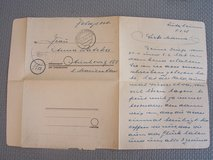 A letter (Feldpost) from a German soldier serving during World War II in Mannheim, GE