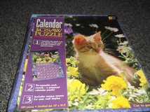CALANDER JIGSAW PUZZLE in Alamogordo, New Mexico