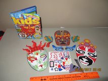 National Geographic Kids Mini-Mask Craft Kit - Good Used Condition - Pieces are Reusable in Glendale Heights, Illinois