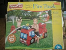 Fisher Price Water Toy in Bolingbrook, Illinois