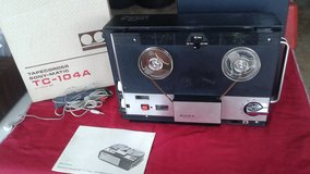 Vintage Sony reel to reel tape player in Lockport, Illinois