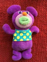Cute Purple Singing Doll Clementine in Spring, Texas