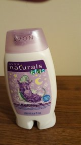 Natural kids good night lavender body wash and bubble bath in Perry, Georgia