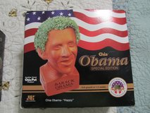 Happy Obama Chia Pet in Kankakee, Illinois