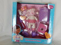 Doc McStuffins Make Me Better Playset Lambie NIB in Joliet, Illinois