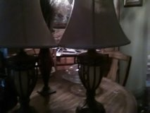 Two lamps for sale. in Cadiz, Kentucky