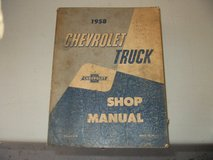 1958 Chevy Truck Shop Manual, original, complete. in Naperville, Illinois