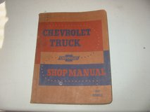 1947 Chevy Truck Shop Manual, original. in Naperville, Illinois