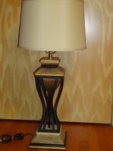 tall heavy lamp & shade in Chicago, Illinois