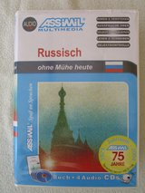 Russian language course - Russian with ease in Ramstein, Germany