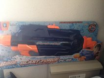 Bonzai Super Soaker. Having a party, or just hanging out with Friends? Nail them with the Water ... in Okinawa, Japan