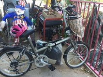 Foldable travel bike with basket and bag in Alamogordo, New Mexico