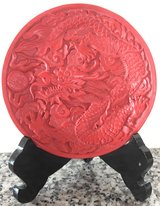 Chinese Carved Red Cinnabar Dragon Decorative Plate in Okinawa, Japan