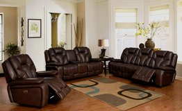 UF NEW - ROBO Leatherette Living Room Set - Brand New! in Ramstein, Germany