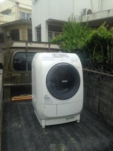 Washer/dryer combo in bookoo, US