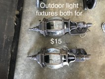 Outdoor light fixtures in Belleville, Illinois