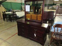 NEW Cherry Queen sleigh bedroom set in Fort Campbell, Kentucky