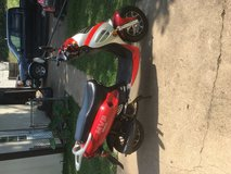 2016 MVP Moped 50cc in St. Louis, Missouri