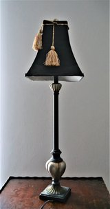Decorative Table lamp in Ramstein, Germany