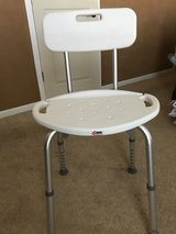 Carex Shower Chair- LIKE NEW in Naperville, Illinois