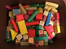 WOOD BLOCKS in Plainfield, Illinois