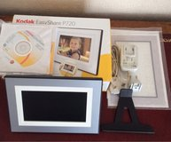 KODAK DIGITAL PHOTO FRAME in Lakenheath, UK