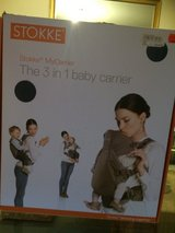 Stokke 3-in1 baby carrier-New! in Heidelberg, GE