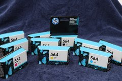 HP Printer cartridges x 10 in Stuttgart, GE