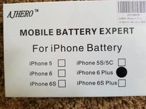 Replacement battery in Fort Leonard Wood, Missouri