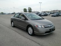 2007 Honda Civic Hybrid in Naperville, Illinois
