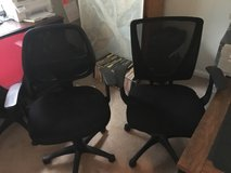 new office chairs in Beaufort, South Carolina