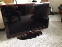 40inc Samsung LCD TV in Ramstein, Germany