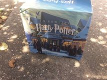Harry Potter Complete Book Series in Kingwood, Texas