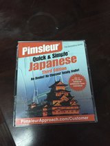 Pimsleur Quick and Simple Japanese (3rd Edition) in Okinawa, Japan