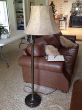 Metal floor lamp in Naperville, Illinois