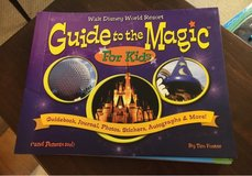 Guide to the Magic For Kids in Batavia, Illinois