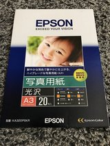 Large Glossy Photo Paper in Okinawa, Japan