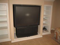 SONY Videoscope Projection TV - Great for video games! in Naperville, Illinois