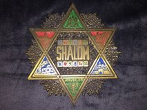Shalom Decoration in Naperville, Illinois