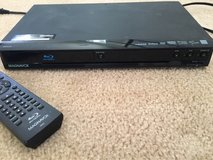 Blu-ray DVD player in Travis AFB, California