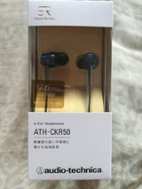 Brand New earphone of Audio Technica priced $65.00- in Okinawa, Japan